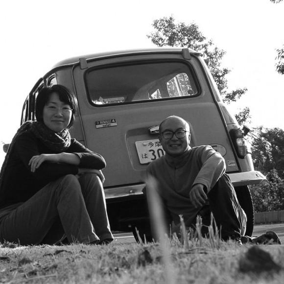 M. Haneda et Y. Ohashi