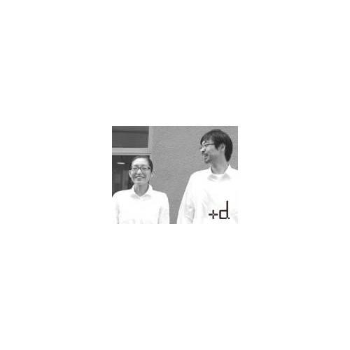 NIIMI (Takuya Niimi & Yuki Niimi)