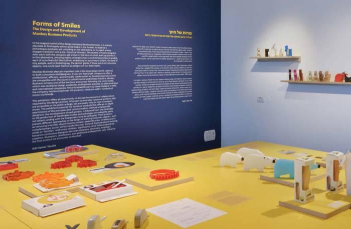 Monkey Business au musée du design de Holon - Israël